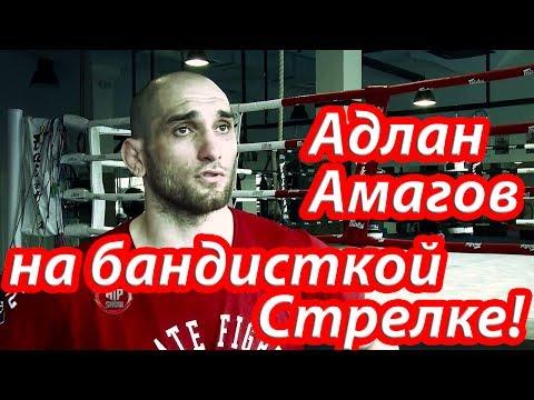 Новости бокса: видео трансляции, чемпионат мира по боксу