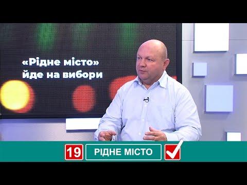 Чернівецький Промінь: Після новин | Василь Продан про «Рідне місто» та участь у місцевих виборах