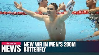 Hungary's Kristof Milak sets new WR in men's 200m butterfly with time of 1:50.73