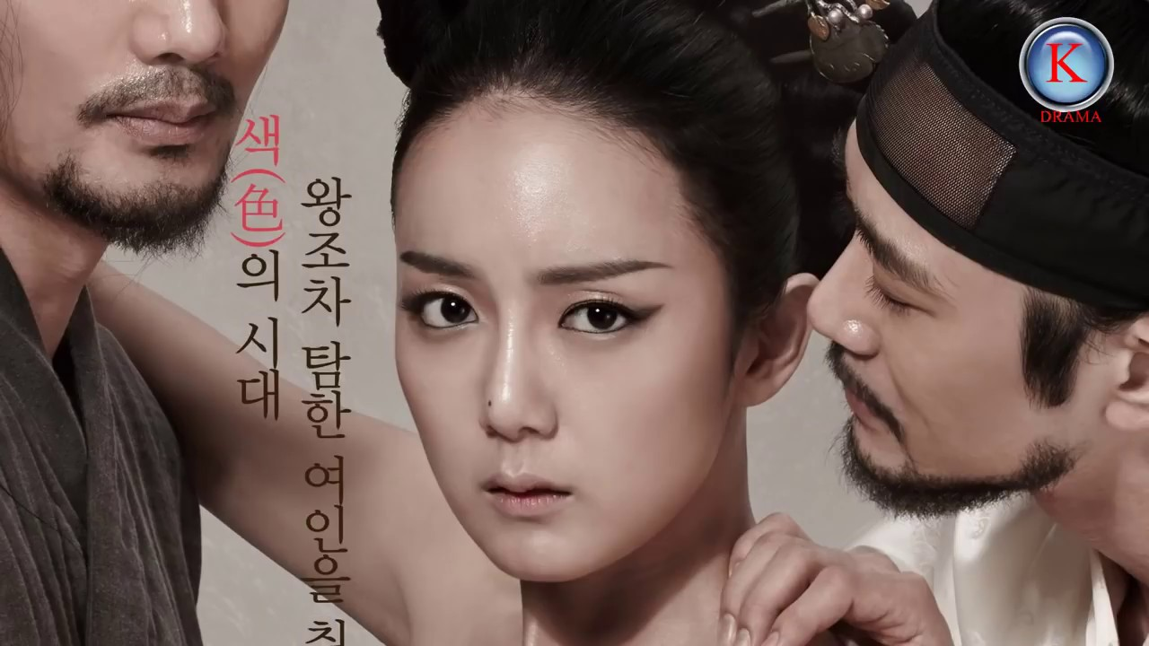20 Korean Movie Should Not Watch With Your Parents - Youtube-9328