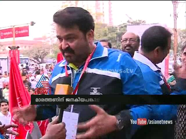 Kochi Half Marathon brand ambassador Mohanlal responds on Asianet News