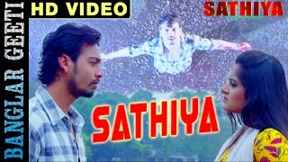 SATHIYA Title Track | Bengali New Movie Song | Sathiya | Rishi Chanda | VIDEO SONG