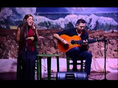 Flamenco Peña El Piyayo 01