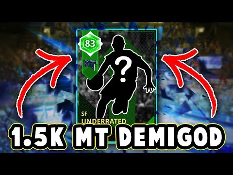 NBA 2K18 1.5K MT DEMIGOD THAT YOU NEED TO BUY IN NBA 2K18 MyTEAM!! (Better Than Rubies)