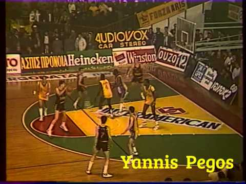Aris - Maccabi Tel Aviv 93-77 European Cup Champions 25/2/88 ΕΡΤ