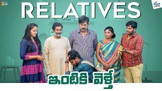 Relatives Intiki Velthe || Racha Gang || Tamada Media