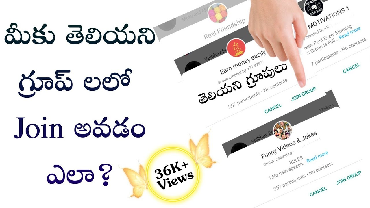 How To Join To A Group In WhatsApp In Telugu | Telugu || Smart Technology