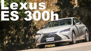 買油電就對了 Lexus Es 300h