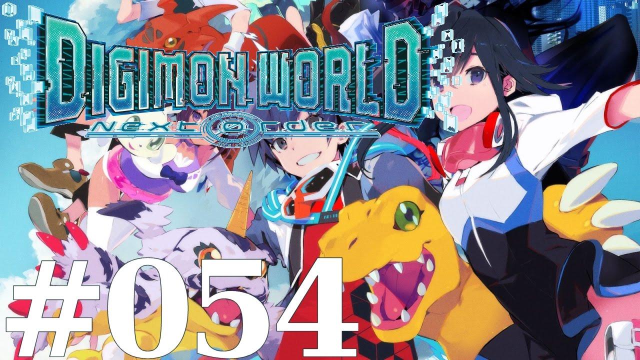 Digimon World Next Order Bestes Fleisch