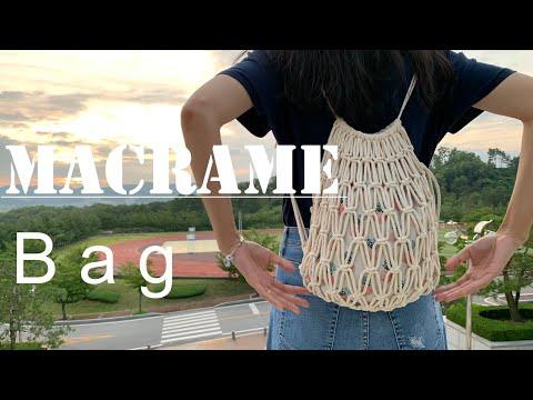 DIY Macrame Bag / 마크라메 가방 -#17