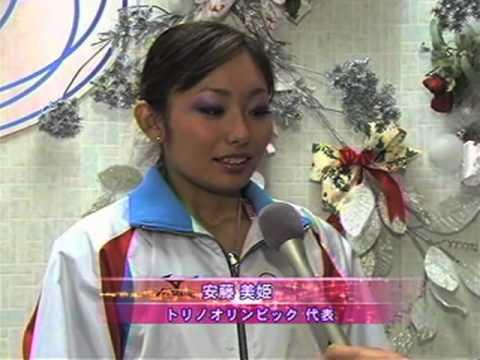 Miki Ando 安藤美姫 2005 MOI Tokyo Gala (全日本フィギュア EX)
