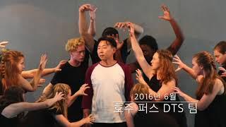2016년 송구영신 영상