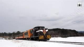 【4k】2017/1/29(Sun) 津軽鉄道 ストーブ列車 津軽中里~深郷田