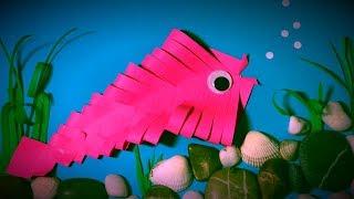 Объемная рыбка из бумаги | Оригами | Поделки с детьми | Crafts with children