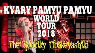 Kyary Pamyu Pamyu THE SPOOKY OBAKEYASHIKI WORLD TOUR Cologne/Köln! ...