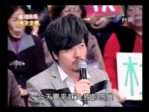 20110212 超級偶像 5.翁詩耀:Kekasih Gelapku