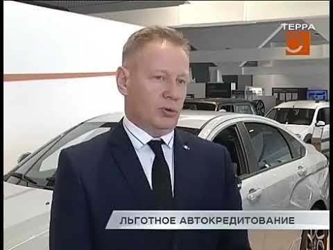 интервью Терра Cамара РенТВ