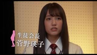 高校3年の夏、森山燐(吉田円佳)は青葉北高に転校。憧れのバンドを生ん...