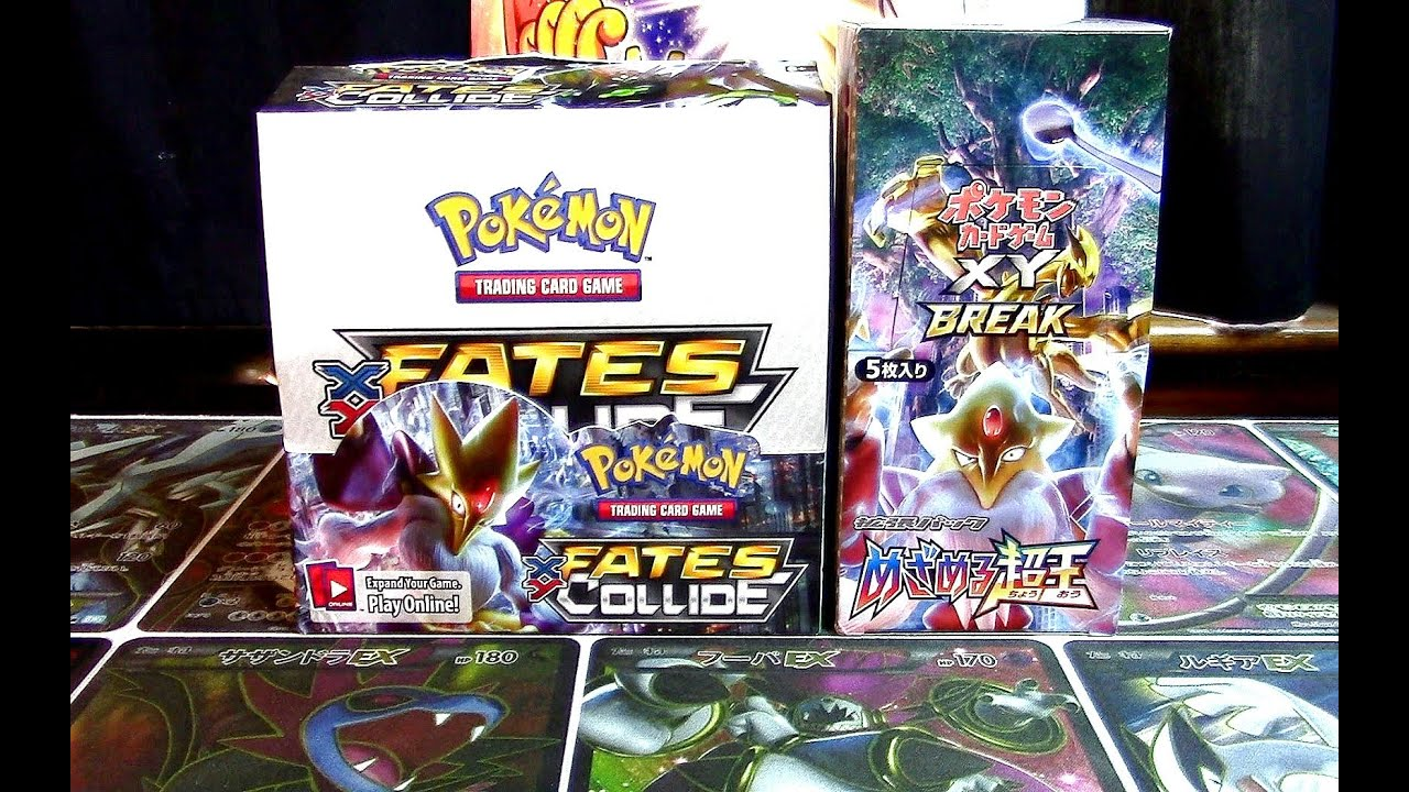 Pokemon - CRAZY RARE POKEMON CARD OPENING! | Doovi