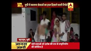 Ghanti Bajao: 79 kids died in a Bahraich govt hospital in last 50 days