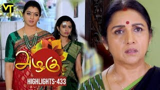 Azhagu - Tamil Serial | அழகு | Episode 433 | Highlights | Sun TV Serials | Revathy | Vision Time