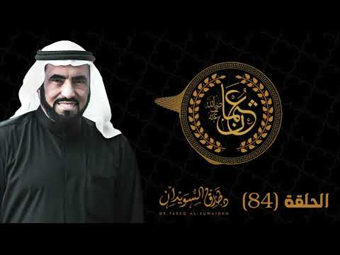 ماذا فعل الزبير بن العوام في فتنة عثمان ؟   د. طارق السويدان