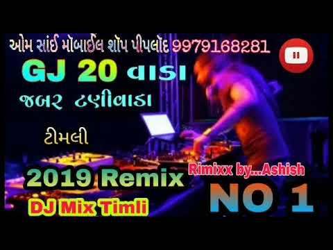 Suresh Rawat 2019 Super Hit Rimix Timli