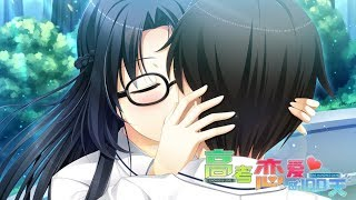 Gaokao Love 100 Days (Switch) Review (Video Game Video Review)