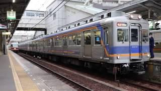20200125_南海6000系