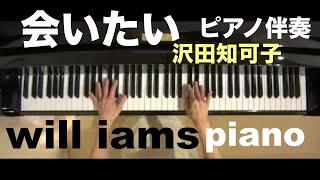 ご視聴ありがとうございます♪ 「ピアノ弾き語り 今でも歌いたいJ-POPス...