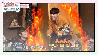 (SEVENTEEN One Fine Day in Japan EP.05) Please don't change my mate thumbnail