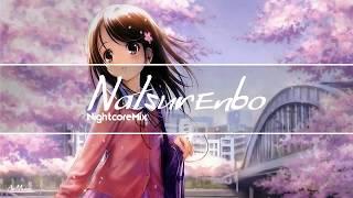 Cover images Nightcore Natsurenbo Kobasolo ft  Harutya   [Official lyric]