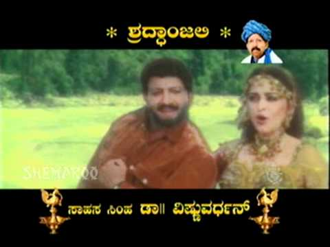 Watch Kannada Hit Songs - Ee Kaanchana From Dr Vishnuvardhan Hits Vol 156