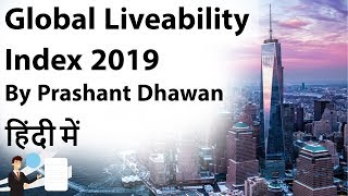 Global Liveability Index 2019 Analysis Current Affairs 2019