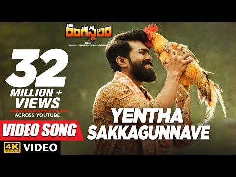 Rangasthalam Full Video Songs - Yentha Sakkagunnave Full Video Song - Ram Charan, Samantha