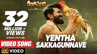 Rangasthalam Video Songs | Yentha Sakkagunnave Full Video Song | Ram Charan, Samantha