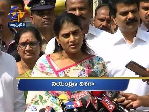 5 PM | Ghantaravam | News Headlines | 14th January 2019 | ETV Andhra Pradesh