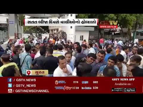 Surat: Parents group protest against school administrators