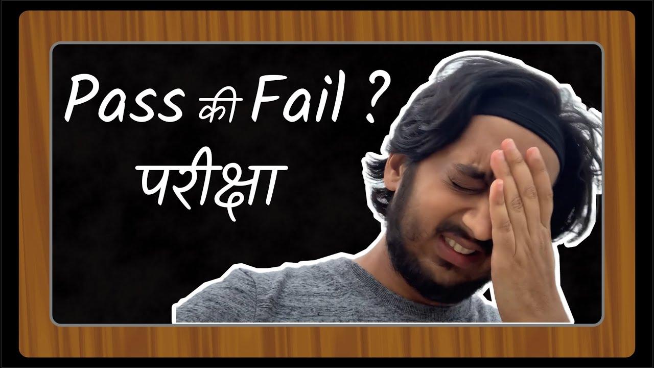 Pariksha | Exams | Vishay Asa Ahe | Amey Wagh | Kshitij Patwardhan | #WaghChaSwag