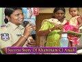 Success Story Of Khammam Circle Inspector Anjali | International Women's Day | V6 News