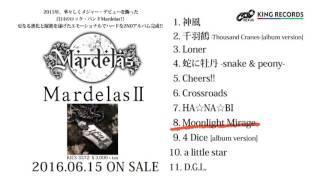 Mardelas - 4 Dice