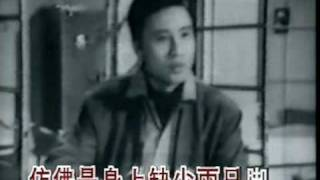 Pan Xiu Qiong/潘秀瓊 - Wo Shi Yi Zhi Hua Mei Niao/我是一隻畫眉鳥