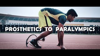 Prosthetics to Paralympics : The Motivational story of Solairaj  ( 1 minute short film)