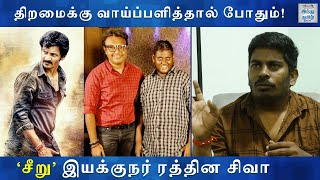 i-wrote-seeru-for-rajini-rathina-siva-opens-up