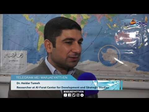 Marjaeyat Horizon - Privatization in Iraq's Economy