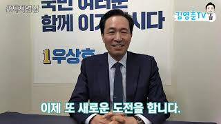 풍경소리 47탄-김영춘 의원이 부산 내려간다니 눈물로 …