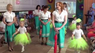 Download Танец Воспитателей и детей на юбилее Mp3 and Videos