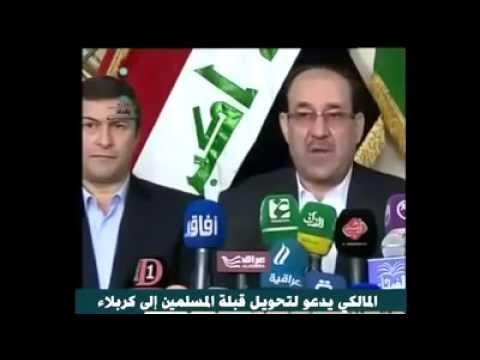Nouri Al Maliki PM Syiah Irak