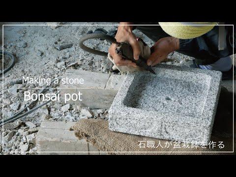 Making a stone