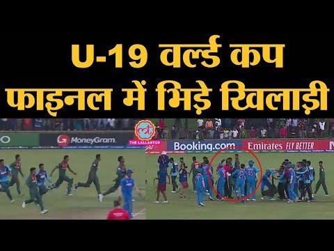 U 19 Cricket